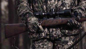 armas-nuevas-300x170